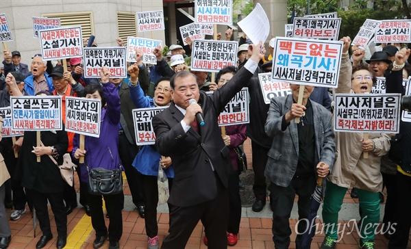 """<시사저널> 몰려간 대한민국어버이연합 대한민국어버이연합(이하 어버이연합) 회원들이 21일 오후 서울 용산 주간지 <시사저널> 앞에서 기자회견을 열어 청와대의 지시로 보수단체 집회를 개최했다고 보도한 <시사저널>을 규탄하고 있다. 어버이연합은 전국경제인연합회, 재경경우회로부터 억대 자금을 지원받았다는 의혹 논란에 이어 청와대 행정관의 지시로 집회를 개최했다는 의혹을 받고 있다. 이날 이들은 """"기본적인 사실 관계조차 확인하지 않은 명백한 오보이다""""며 """"시사저널이 정체불명의 어버이연합 관계자 말을 인용해 소설을 쓴 것이다""""고 주장했다. 하지만 기자회견에 참석한 김미화 자유민학부모연합 대표는 """"탈북자들이 반국가 종북단체와 맞서기 위해 보수단체 집회에 일당 2만원을 받고 참석했다""""고 시인했다. 이어 그는 """"민주당과 진보세력들도 집회에 참석하면 5만원을 준다""""며 """"이것도 반드시 밝히겠다""""고 말했다."""