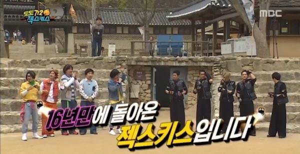 각각 16일과 23일 방영한 MBC <무한도전-토토가2 젝스키스편>은 내 마음에 불을 질렀다.