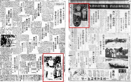손기정선수의 일장기를 지워 보도한 1936년 8월 13일자 조선중앙일보 4면 기사(좌)와 동아일보의 지방판 조간 2면 기사