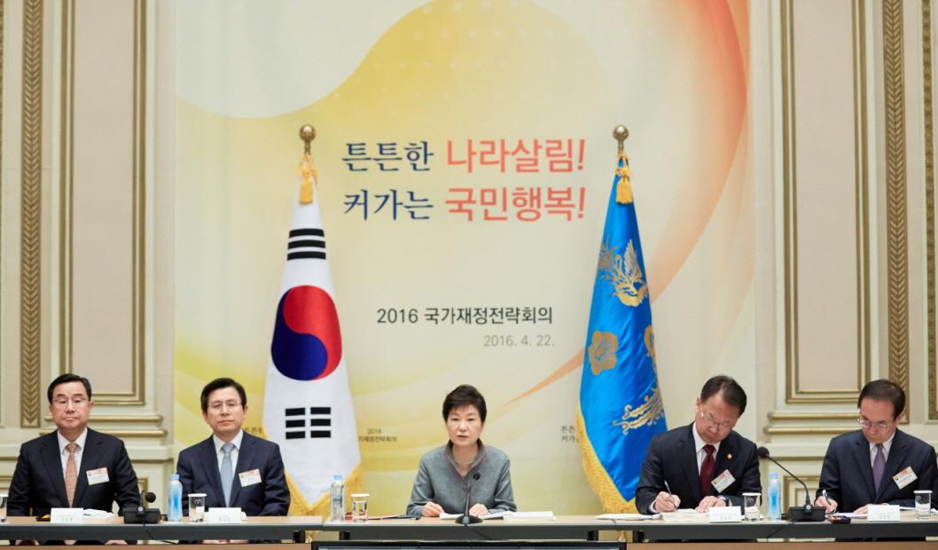 박근혜 대통령이 22일 오전 청와대에서 열린 2016 국가재정전략회의에 참석하고 있다.