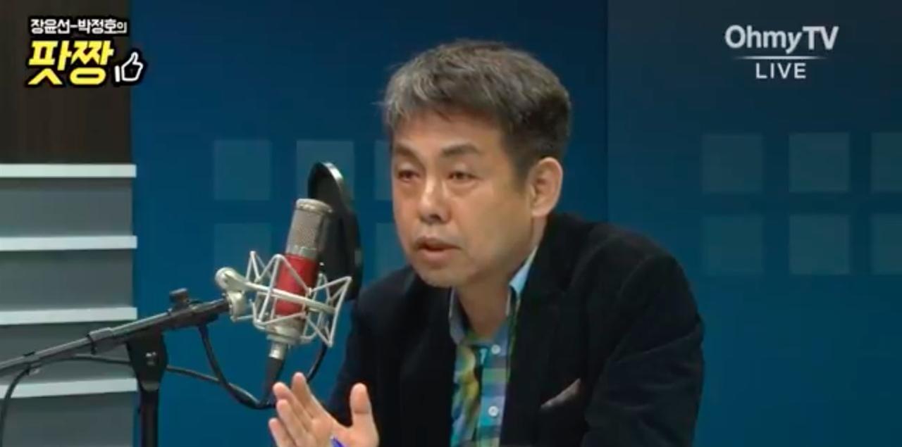 김창수 코리아연구원장