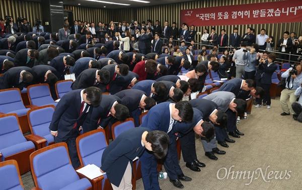 고개숙인 새누리 26일 서울 여의도 국회에서 열린 제20대 국회 새누리당 당선자 워크숍에서 당선자들이 고개숙여 인사하고 있다.