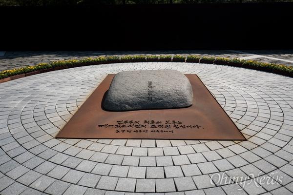 고 노무현 전 대통령의 사저가 일반인에게 공개 되는 1일 오전 경남 김해 봉하마을 노 전 대통령 묘소에 조문객들이 방문하고 있다.