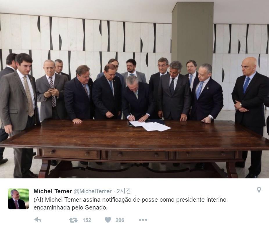대통령 권한 대행 서명을 알리는 미셰우 테메르 브라질 부통령의 트위터 갈무리.