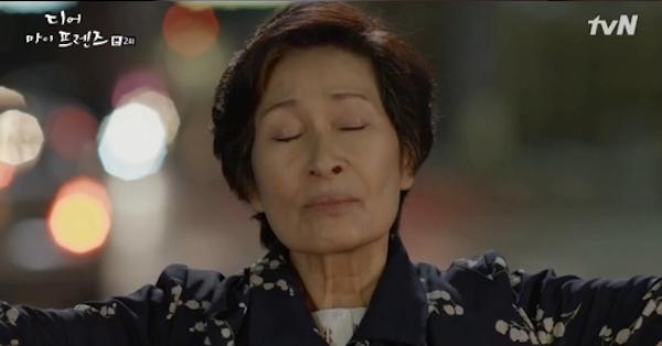 <디어 마이 프렌즈>의 노인들은 자식들의 인생보다는 자신들이 행복하게 사는 삶을 더 중요시한다. 칠순이 훌쩍 넘은 나이에도 세계일주를 꿈꾸는 모습은, 기존의 드라마에서 그리는 노인의 모습과 다르다.