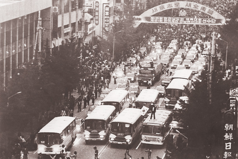 차량시위를 하는 광주의 시위대 용기있는 광주시민들의 행동은 실로 대단했다.