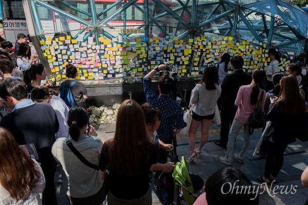 강남역에 모인 추모인파  18일 오후 서울 강남역 10번 출구에는 지난 17일 새벽 노래방 화장실에서 발생한 '강남역 살인' 피해 여성을 추모하는 인파가 몰리고 있다. 추모를 위해 강남역을 찾은 시민들은 추모의 글을 적은 메모지를 붙히거나 헌화를 했다.