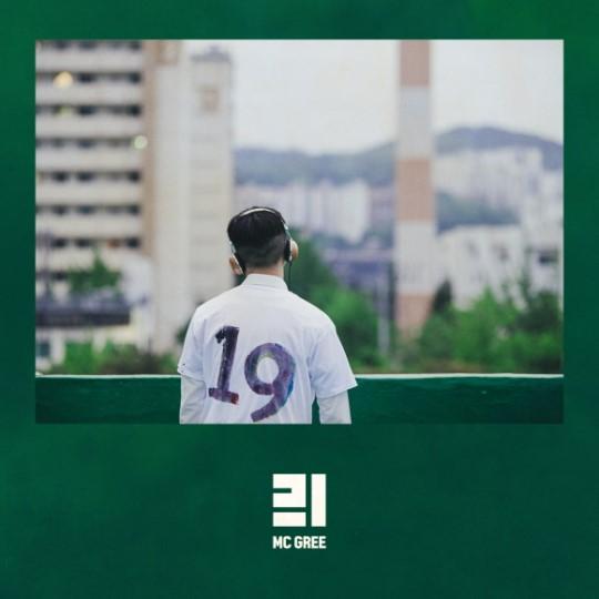 'MC그리'라는 이름으로 힙합계에 데뷔한 김구라의 아들 김동현. 18일 발매한 그의 앨범 <열아홉>에는 더블주제곡 '열아홉'과 '777'이 담겼다. 자신의 아픔을 그대로 그린 솔직한 가사가 위로의 힘을 지닌다.