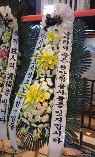 지난 19일 강남역 10번 출구 앞에 차려진, '강남역 여성 살인 사건' 피해자를 기리는 추모하는 장소에 극우성향 온라인 커뮤니티 일간베스트저장소(아래 일베) 회원이 '남자라 죽은 천안함 용사를 기리자'는 화환을 보냈다.