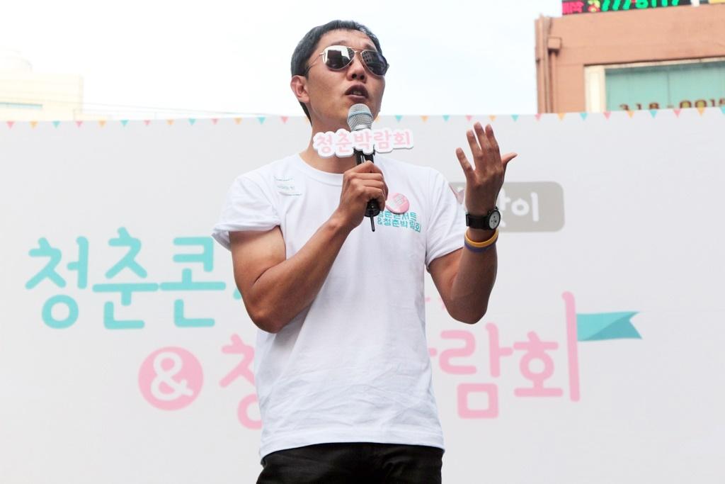 김제동은 청년들을 응원하며 메시지를 던졌다.