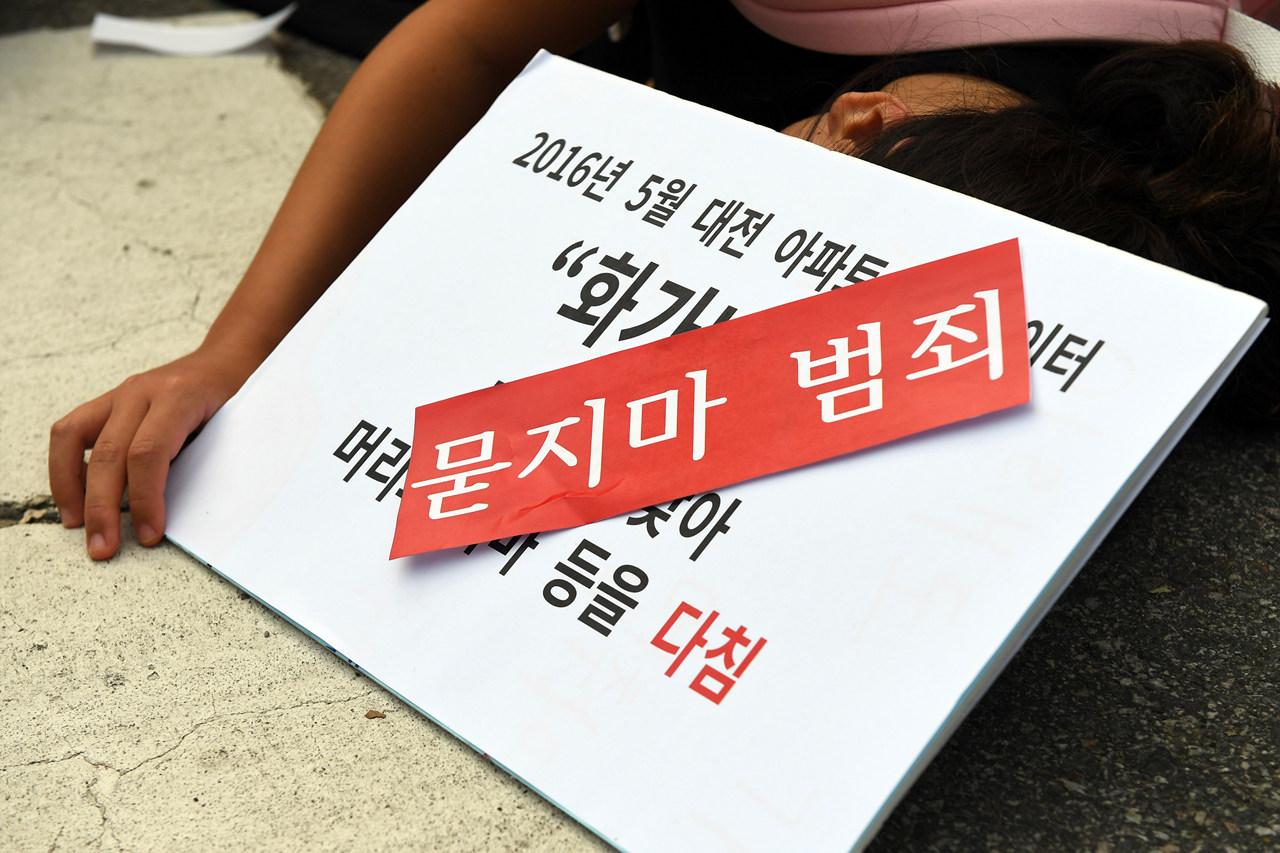 경찰이 강남역 살인사건을 '묻지마 범죄'로 규정한 것에 대해 분노한 20대 여성들이 23일 오후 서울 서초구에 위치한 서초경찰서 앞에서 '여성혐오가 죽였다!'라는 내용으로 항의 퍼포먼스를 펼치고 있다.