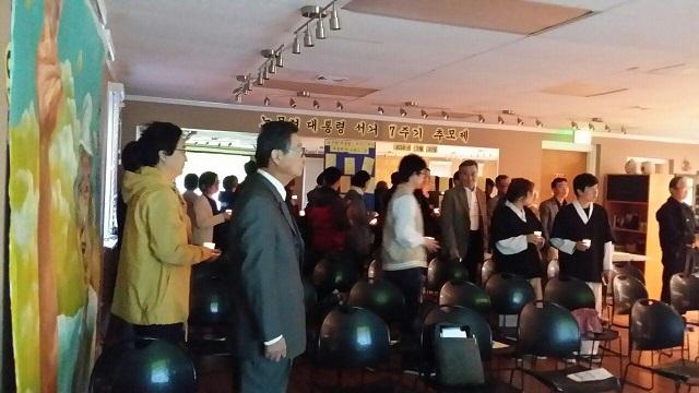 워싱턴 시민단체 노 대통령 서거 7주기 추모식 촛불을 들고 분향 순서를 기다리고 있는 참석자들