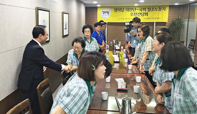 지난 30일, 정의당은 국회 청소노동자들과 오찬간담회를 열었다.