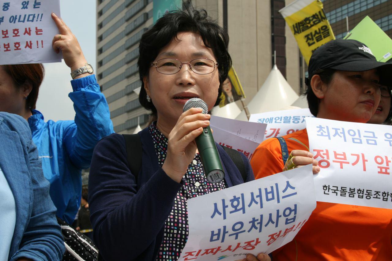 윤혜연  한국돌봄협동조합협의회 협회장