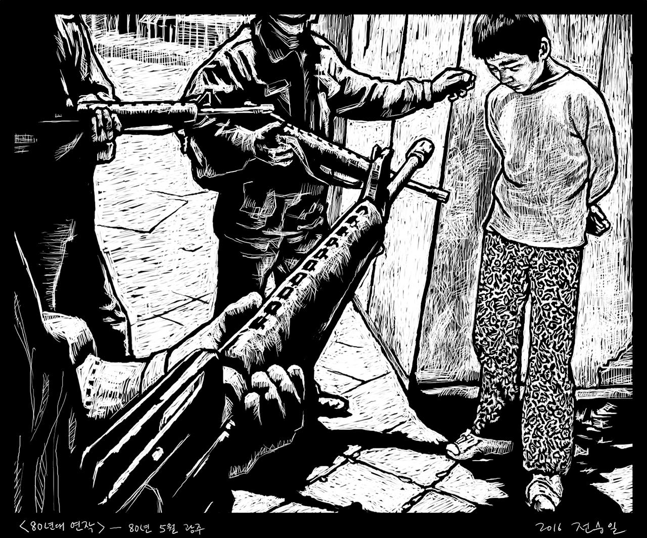 """<역사의 한 컷 ③> """"80년 5월 광주"""" 1980년 5월 27일, 계엄군에게 체포된 앳된 모습의 고등학생. 원본 사진 출처 : 김녕만(월간 사진예술 전 대표) 사진가."""