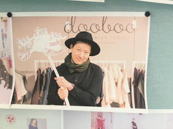 파리 패션트레이드쇼 참가한 이하석 대표.