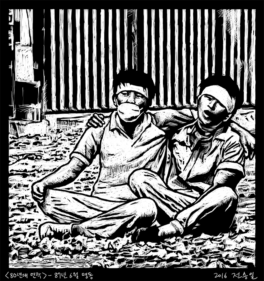 [역사의 한 컷 ④] 87년 6월 명동 87년 6월, '박종철 고문살인 조작은폐 규탄 및 호헌철폐 6·10 국민대회'를 마치고 명동성당 앞에서 연좌시위를 하고 있는 학생들.