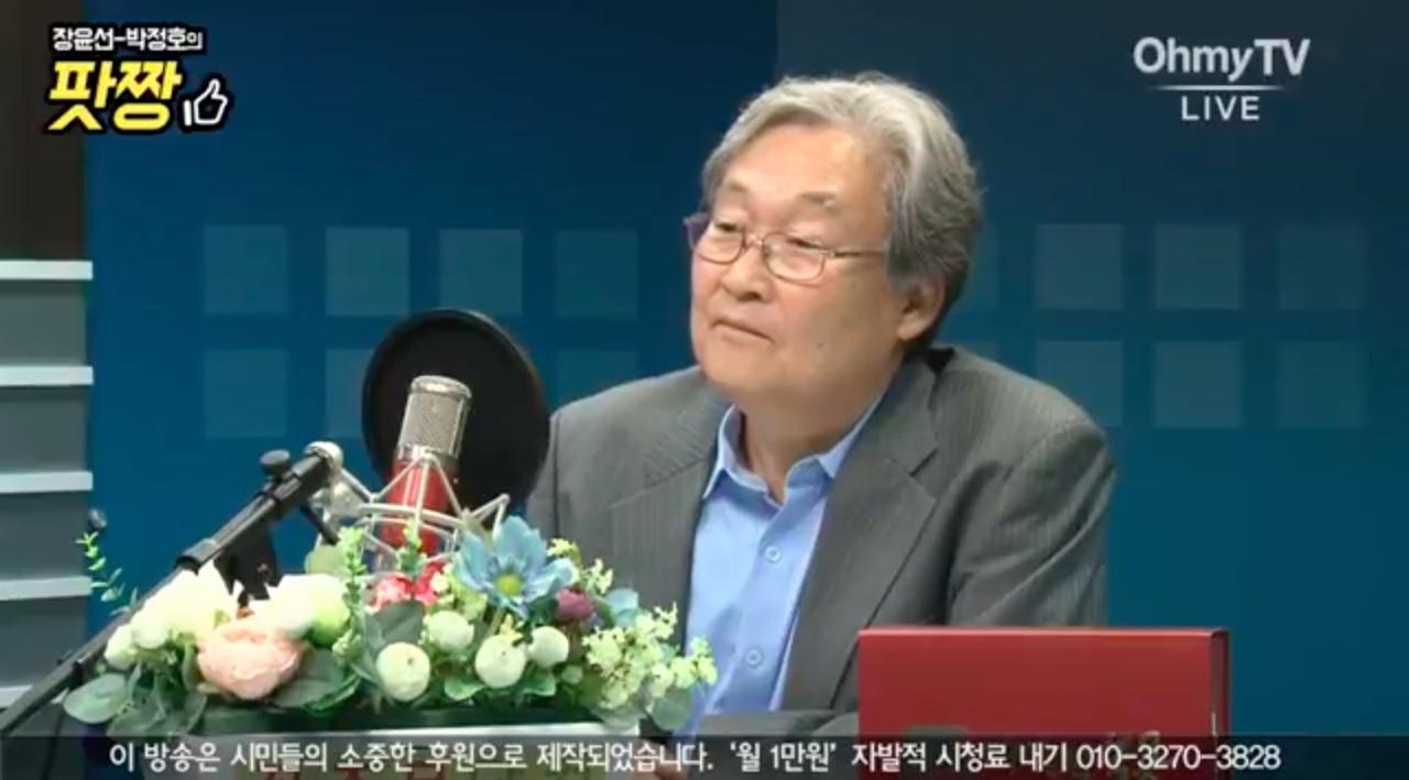 정연주 전 KBS 사장