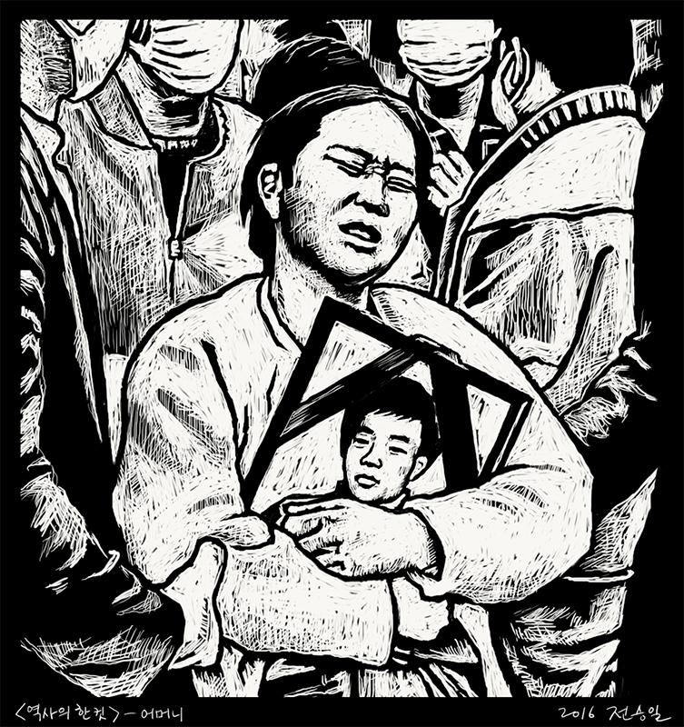 """[역사의 한 컷 ⑤] """"노동자의 어머니"""" 아들 전태일 열사의 영정 사진을 들고 있는 이소선 어머니. * 사진 협조 : 전태일재단"""