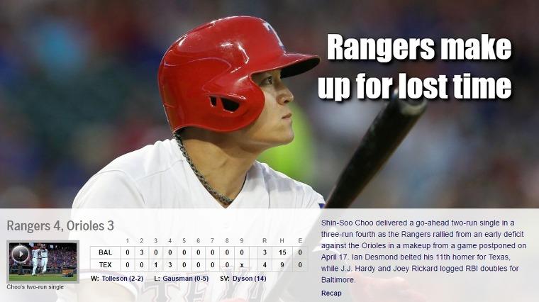부상 복귀 이후 좋은 모습을 보이고 있는 추신수 (출처: MLB.com 홈페이지 갈무리)