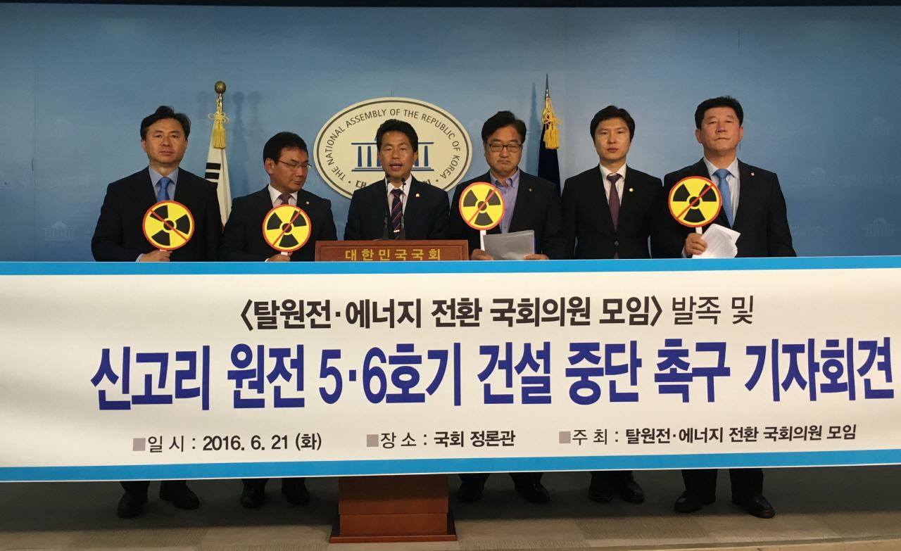 윤종오(울산 북구, 가운데) 의원 등 '탈핵·에너지전환 국회의원 모임' 소속 의원들이 21일 오전 9시30분 국회 정론관에서 신고리 5,6호기 건설중단 기자회견을 열고 있다.  관련 보도자료를 동봉합니다.