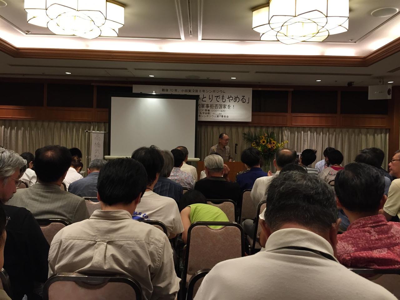 다카하시 다케토모씨의 발언 안보 법안과 관련해서, '전쟁 할 수 있는 나라'로 변화하는 일본에 관한 위기감을 모두가 공유하고 있었다.