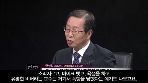 연세대 민성길 명예교수(정신의학과).