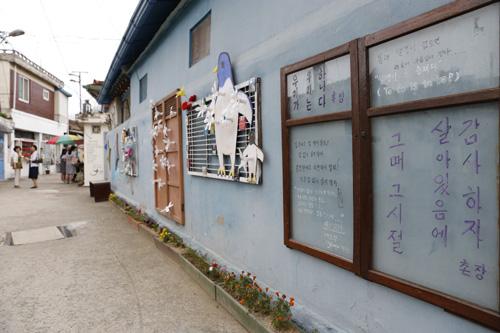 광주 양림동 펭귄마을 골목. 오래된 집의 창틀까지도 전시물품으로 활용되고 있다.