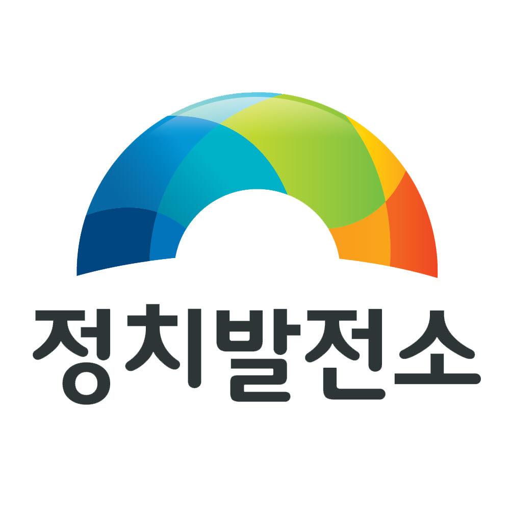정치발전소 정치발전소의 로고
