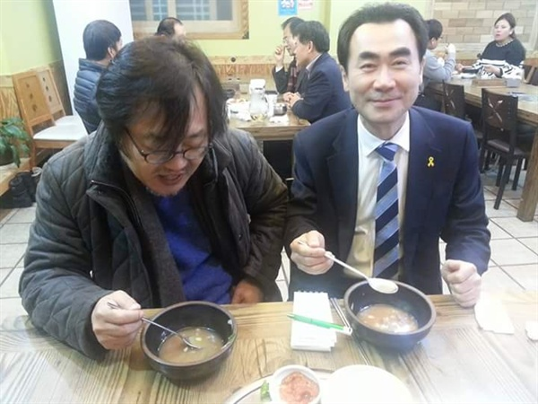 백무현 화백과 함께 식사 하던 날의 모습