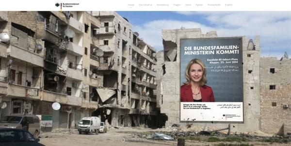 ZPS가 만든 독일 가족부장관의 얼굴을 간판으로 가짜 가족부난민신청 웹사이트 캡처.