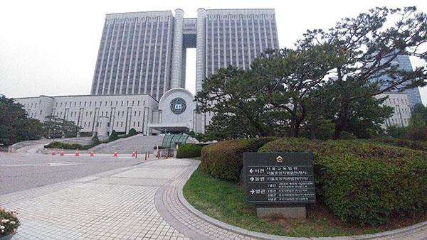 서울고등법원 자료사진