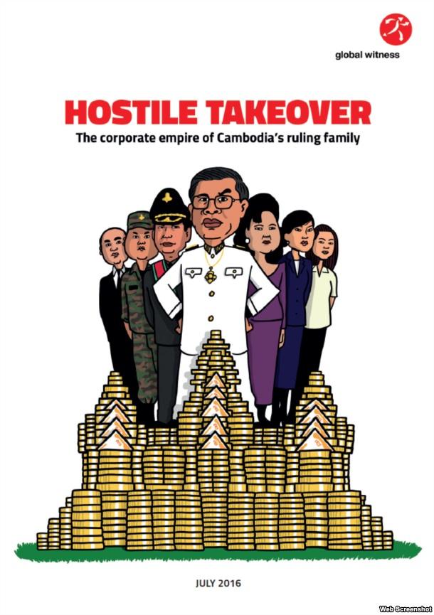 영국에 근거지를 둔 글로벌 위트니스가 7월 초 발표한 캄보디아 훈센총리 일가의 비지니스에 관한 폭로 보고서 적대적 인수 (Hostile Takeover)표지.