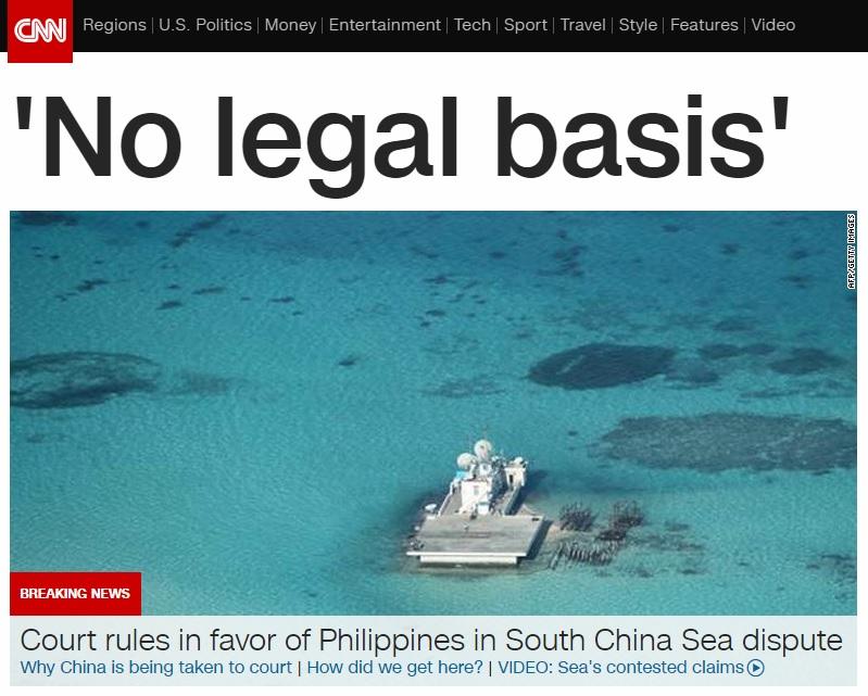 네덜란드 헤이그의 상설중재재판소(PCA)의 남중국해 영유권 분쟁 판결을 보도하는 CNN 뉴스 갈무리.