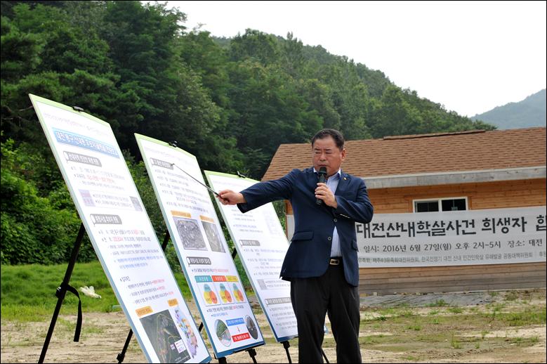 이강수 대전 동구청 자치행정국장이 산내 골령골 입지에 대해 설명하고 있다.