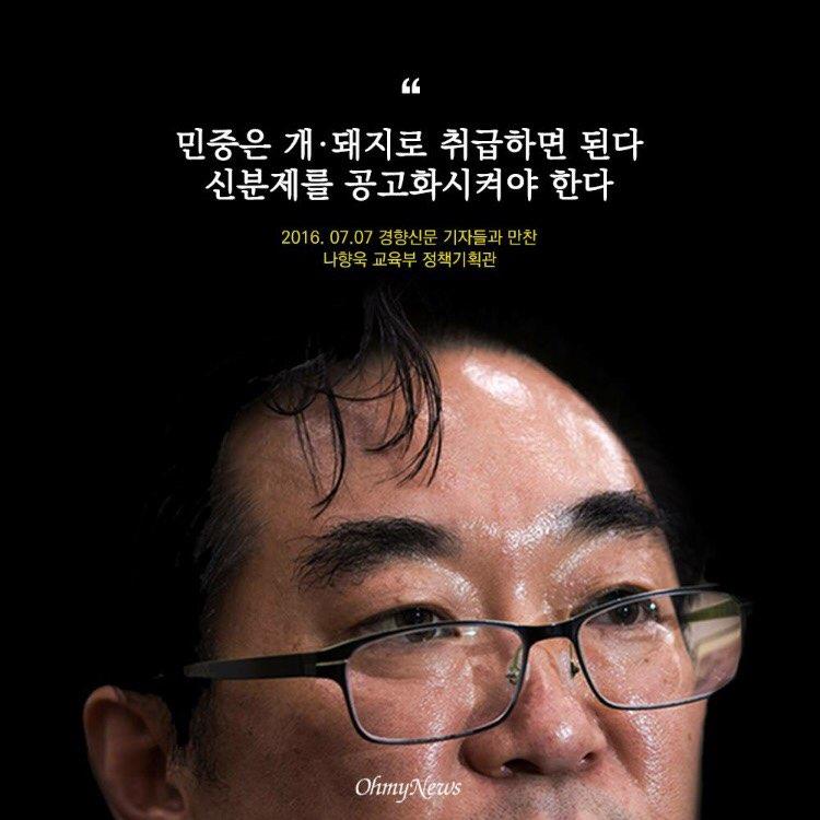 출처 오마이뉴스