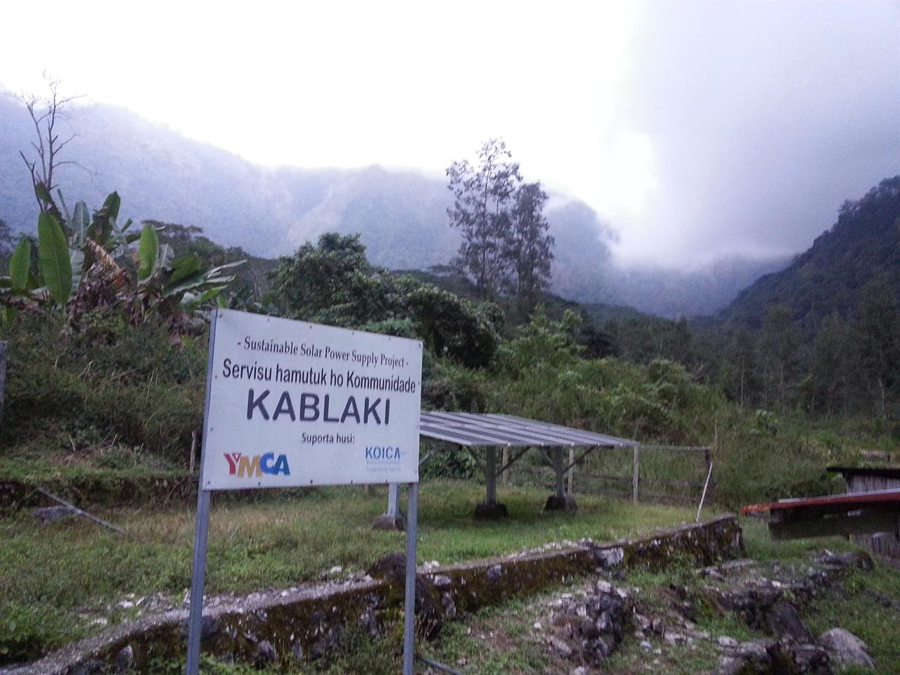 카브라키 태양광 발전소 사메지역 카브라키 마을 풍경