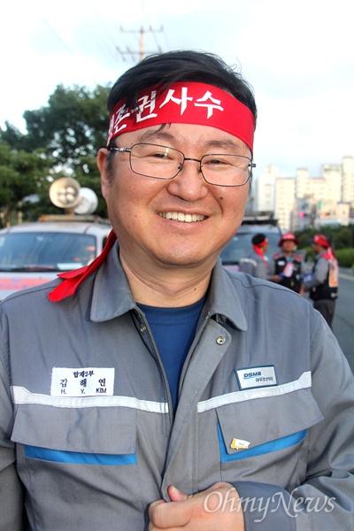대우조선해양 노동자로 복귀한 김해연 전 경남도의원(거제).