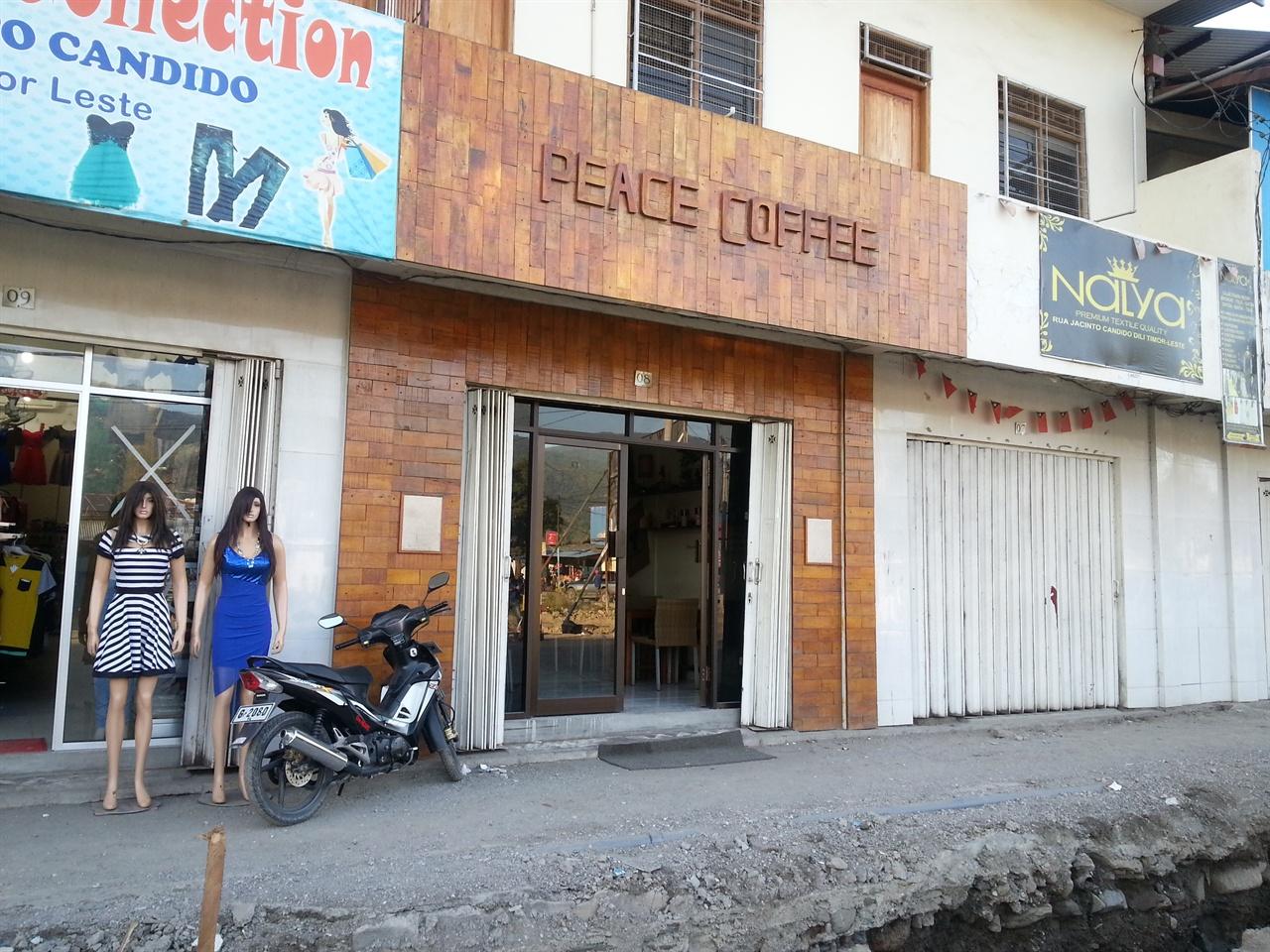 딜리 피스커피 카페 딜리 가공공장에서 가공한 그린 빈을 로스팅해 현지주민들에게 커피를 파는 동티모르 피스커피 카페