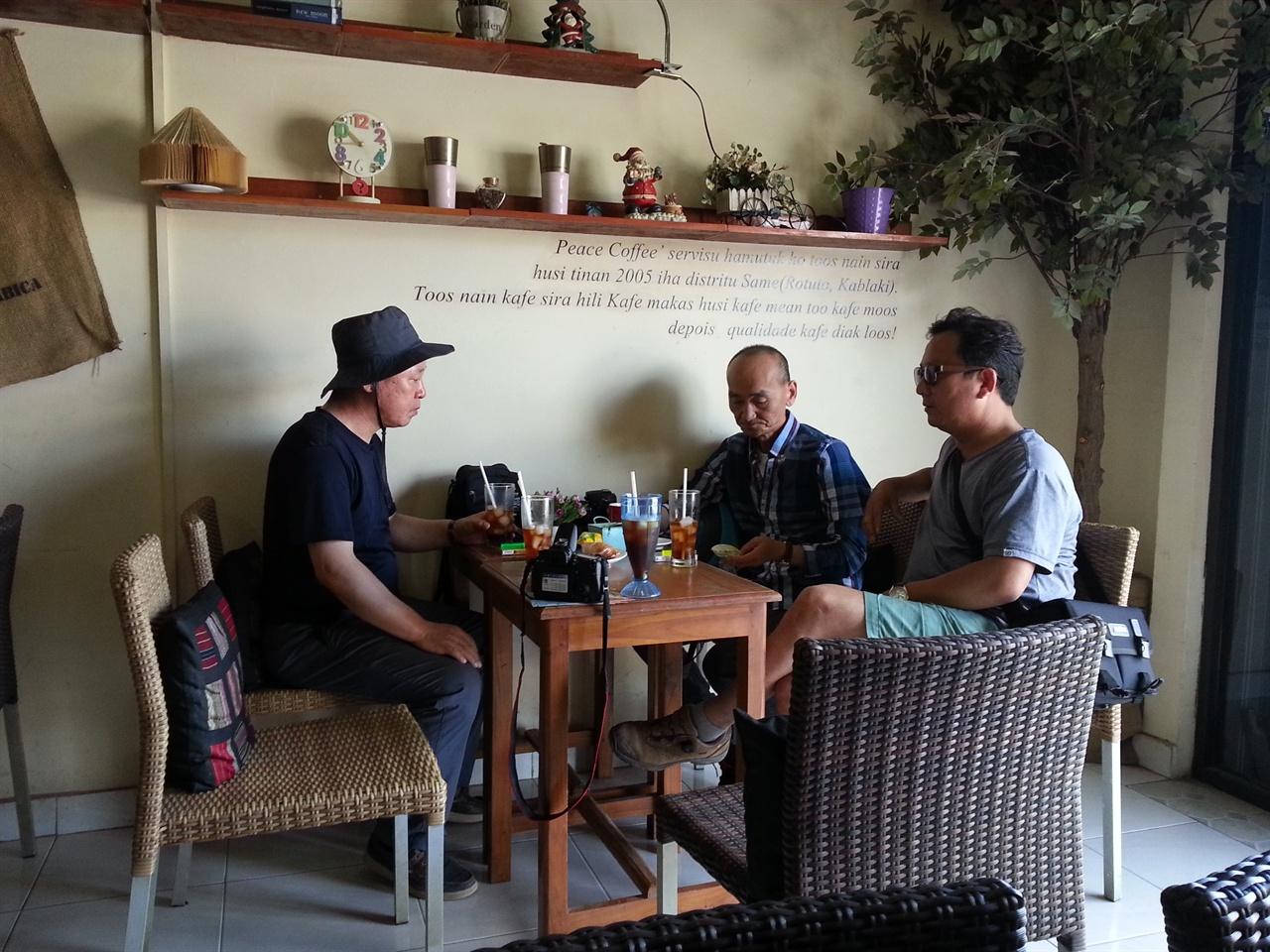 피스커피 카페 우리 일행도 딜리 피스커피 카페를 찾아 시원한 커피를 마시고 있다