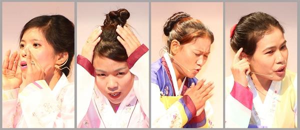 제6회 여성결혼이민자 우리말대회가 16일 경남 함양군 함양문화예술회관 소공연장에서 열렸다.