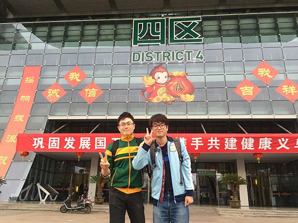 지난 4월 시장조사차 중국을 방문한 사일환씨. 해외시장에 관심있는 동료와 함께 상하이인근의 이우시장을 방문했다.
