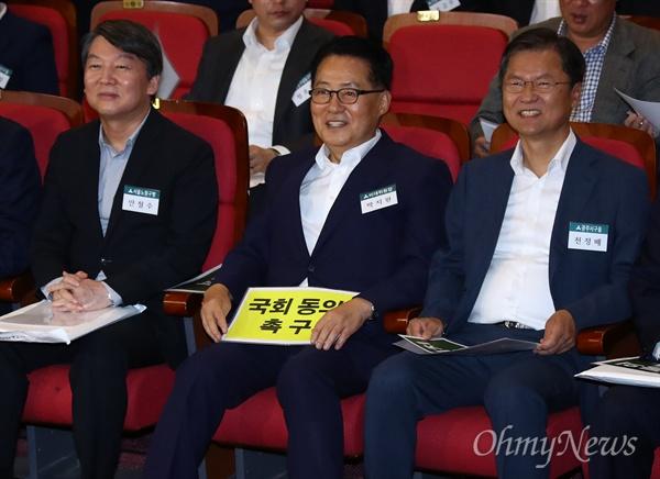 국민의당 박지원 비대위원장이 25일 오후 서울 국회 의원회관에서 열린 지역위원장 임명식 및 연석회의에서 안철수, 천정배 전 공동대표와 함께 자리를 하고 있다.