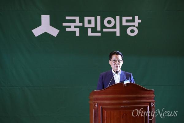 국민의당 박지원 비대위원장이 25일 오후 서울 국회 의원회관에서 열린 지역위원장 임명식 및 연석회의에서 발언을 하고 있다.