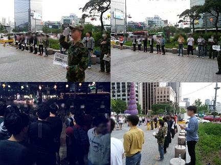 지난 5월 14일 일베 이용자들이 <동아일보> 사옥 앞에서 집회를 열었다.