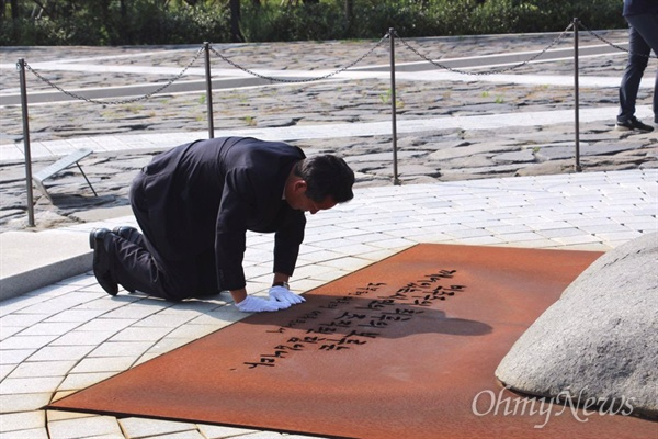 더불어민주당 정청래 전 국회의원이 26일 오후 경남 김해 진영읍 봉하마을을 찾아 고 노무현 전 대통령 묘역을 참배하며 너럭바위 앞에서 큰절을 했다.