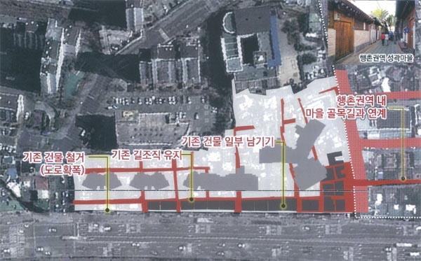 서울시가 대책위에 제시한 옥바라지골목 배치도면.