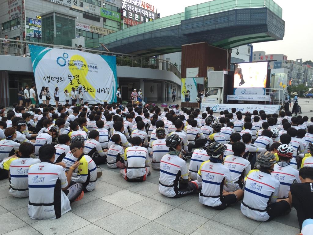 YMCA 청소년 416 기억 문화제
