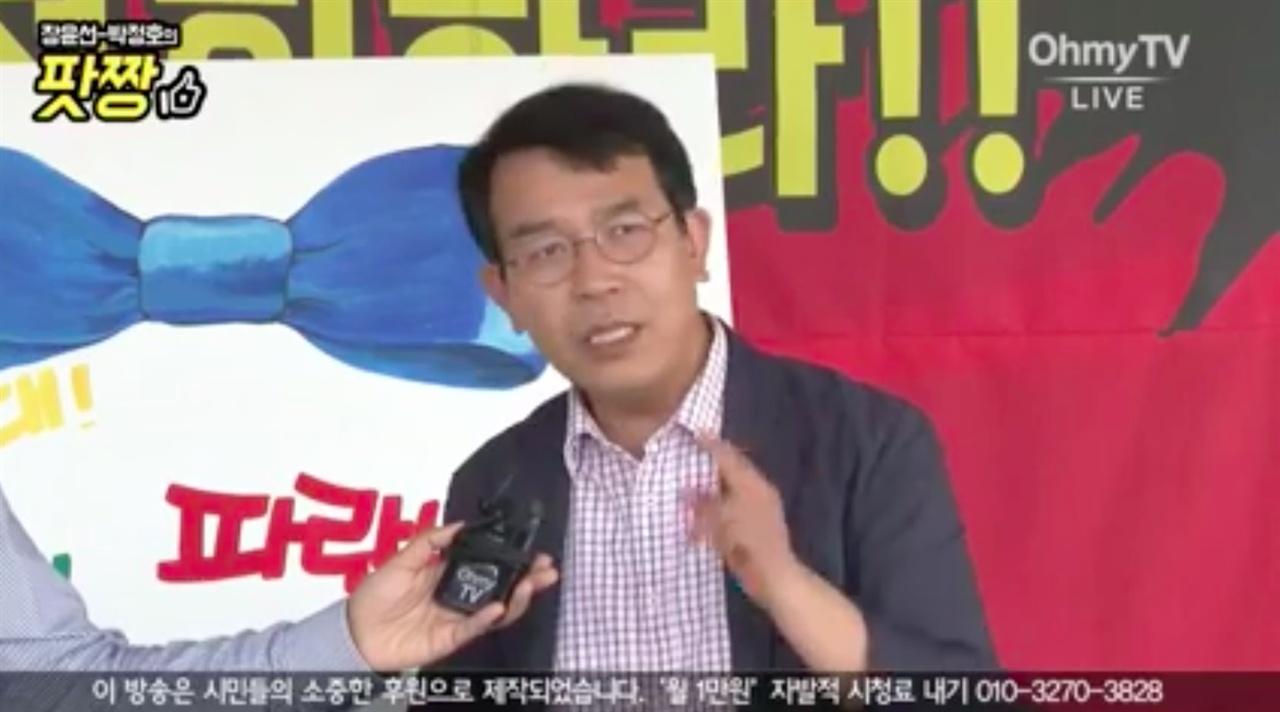 김종대 정의당 국회의원