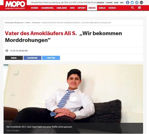 뮌헨 총기사고의 범인에 대한 기사에서 '다비드'를 뺀 '알리.S'라는 이름만 게시하고 있다.